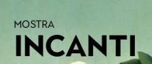 CasaMuseo_02_invito_INCANTI_-2019-ORIZ__pages-to-jpg-0001-Copia - Copia